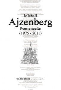 198_frontcover_Ajzenberg