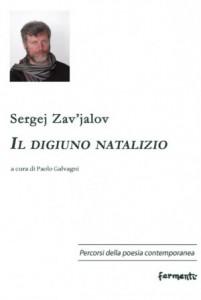 Poesie_Zavjalov_coperta-e1455557345455