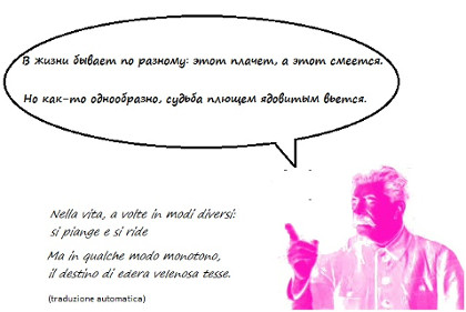 Stalin rap